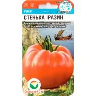 Томат Стенька Разин /20 семян/ *СибСад*