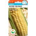 Кукуруза попкорн Белое облако /10 семян/ *СибСад*