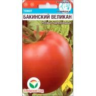 Томат Бакинский великан /20 семян/ *СибСад*