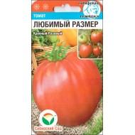 Томат Любимый размер /20 семян/ *СибСад*