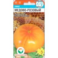 Томат Медово-розовый /20 семян/ *СибСад*