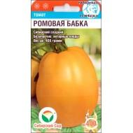 Томат Ромовая бабка /20 семян/ *СибСад*