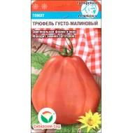 Томат Трюфель густомалиновый /20 семян/ *СибСад*