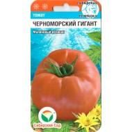 Томат Черноморский гигант /20 семян/ *СибСад*