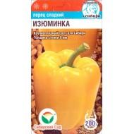 Перец сладкий Изюминка /15 семян/ *СибСад*