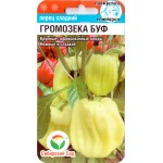 Перец сладкий Громозека БУФ /15 семян/ *СибСад*