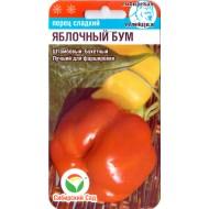 Перец сладкий Яблочный бум /15 семян/ *СибСад*