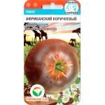 Томат Африканский коричневый /20 семян/ *СибСад*