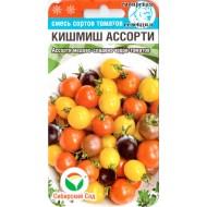 Томат Кишмиш ассорти /20 семян/ *СибСад*