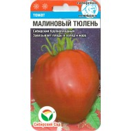 Томат Малиновый тюлень /20 семян/ *СибСад*