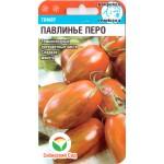 Томат Павлинье перо /20 семян/ *СибСад*