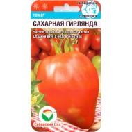 Томат Сахарная гирлянда /20 семян/ *СибСад*