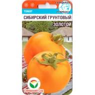 Томат Сибирский грунтовой золотой /20 семян/ *СибСад*