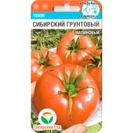 Томат Сибирский грунтовой малиновый /20 семян/ *СибСад*