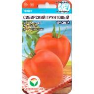 Томат Сибирский грунтовой красный /20 семян/ *СибСад*
