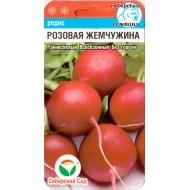 Редис Розовая жемчужина /2 г/ *СибСад*