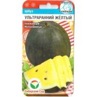 Арбуз Ультраранний желтый /5 семян/ *СибСад*