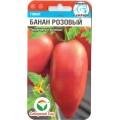 Томат Банан розовый /20 семян/ *СибСад*