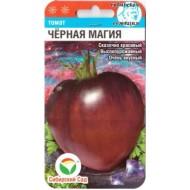 Томат Черная магия /20 семян/ *СибСад*