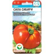 Томат Сила Сибири /20 семян/ *СибСад*