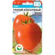 Томат Ранний консервный /20 семян/ *СибСад*