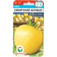 Томат Сибирский абрикос /20 семян/ *СибСад*