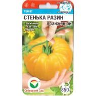 Томат Стенька Разин оранжевый /20 семян/ *СибСад*