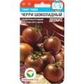 Томат Черри Шоколадный десерт /20 семян/ *СибСад*