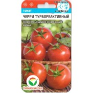Томат Черри Турбореактивный /20 семян/ *СибСад*