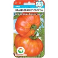 Томат Штамбовая королева /20 семян/ *СибСад*