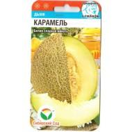 Дыня Карамель /7 семян/ *СибСад*
