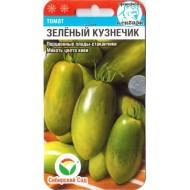 Томат Зеленый кузнечик /20 семян/ *СибСад*
