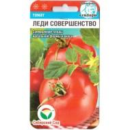 Томат Леди совершенство /20 семян/ *СибСад*