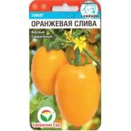 Томат Оранжевая слива /20 семян/ *СибСад*