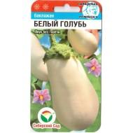 Баклажан Белый голубь /20 семян/ *СибСад*