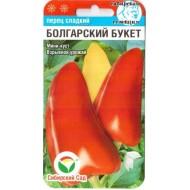 Перец сладкий Болгарский букет /15 семян/ *СибСад*