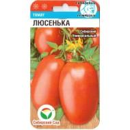 Томат Люсенька /20 семян/ *СибСад*
