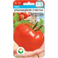 Томат Краснощекое счастье /20 семян/ *СибСад*