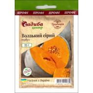 Тыква Волжская серая /20 г/ *Традиция*
