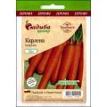 Морковь Карлена /10 г/ *Традиция*