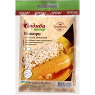 Кукуруза Попкорн /50 г/ *Традиция*