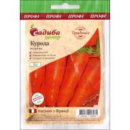Морковь Курода /10 г/ *Традиция*