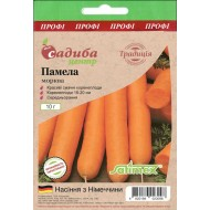 Морковь Памелла /10 г/ *Традиция*