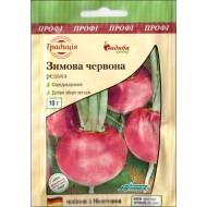 Редька Зимняя красная круглая /10 г/ *Традиция*
