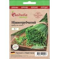 Лук-шнитт Нежнотрубчатый /5 г/ *Традиция*