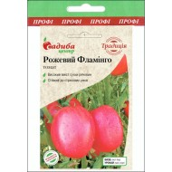Томат Розовый Фламинго /5 г/ *Традиция*