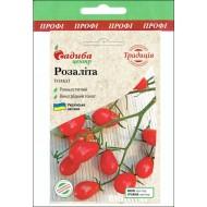 Томат Розалита /5 г/ *Традиция*