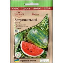 Арбуз Астраханский /10 г/ *Традиция*