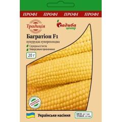 Кукуруза сахарная Багратион F1 /20 г/ *Традиция*