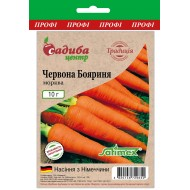 Морковь Красная Боярыня /10 г/ *Традиция*